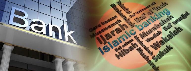 arab banks in uk - arab banks in united kingdom - london- england- scotlant- wales- britain