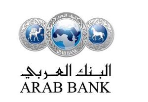 arab bank in united kingdom