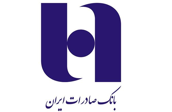 bank saderat iran in the uk